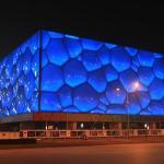 Bilde fra Beijing Aquarium (Beijing Haiyangguan)