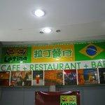 上海巴犀燒烤屋(萬航渡店)照片