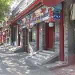 From your tranquil palace, just step outside and you're right in the middle of vibrant Beijing