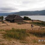 Valdivia: Fuerte Niebla 2