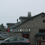 Captain Ron's now renamed Dory's
