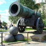 The Tsar Cannon is the world largest, weighing 40 ton.  It was designed to defend the Saviour G