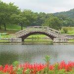 Bridge in garden at Michinoku Government Park