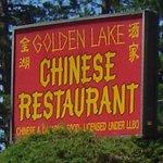 Golden Lake Chinese Restaurant