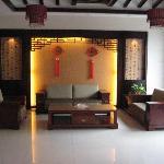 Foto di Huating Holiday Inn