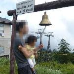ゴンドラで登ってみると愛妻の鐘が…