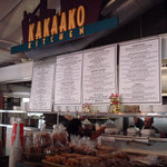 Photo of Kakaako Kitchen