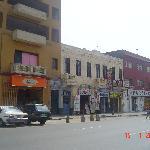 Vista desde la calle del Hostal