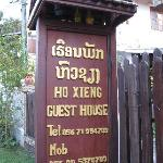 Our fav guest house.