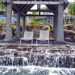 Nihilani at Princeville Pool