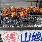 山地鶏(ローストチキン)