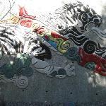 水(龍)と火(虎)の壁画