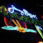 Enter Margaritaville