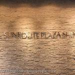 Shinjuku / Hotel Sunroute Plaza Shinjuku Japan - Tokyo - Shinjuku - Hotel Sunroute Plaza Shinju