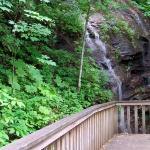 Ada-hi Falls