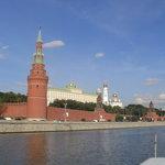 El Kremlin Moscu (Rusia)