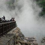 Bilde fra Beitou Hot Spring
