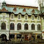 Ancient building of the Municipal duma