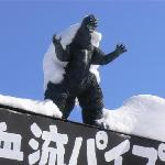 Godzilla...try and find him in resort...