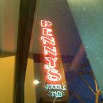 Photo of Penny's Noodle Shop