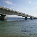 Kori Bridge