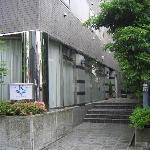 ホテルクニミ小田原