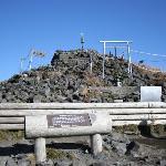 高千穂峰の山頂