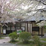 桜と真田庵