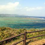 Cape Ayamaru Kanko Park