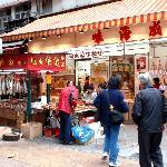 Dried seafood shops around