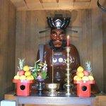 Shosenji Temple Foto