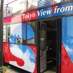 Bus entrance