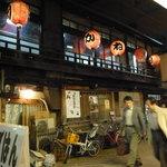 京极Kaneyo鳗鱼饭照片