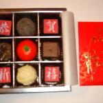旧正月での恭賀新年のチョコレート等のサービス