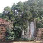 Onodera Temple