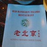 Old Mandarin Islamic Foto