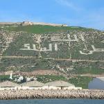 Agadir Kasbah Image