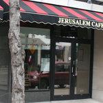 Jerusalem Cafe in Oak Park, IL