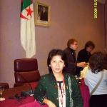 Algeria First International Translation Conference, Algiers