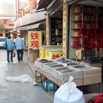 Yunnan Wholesale Tea Market