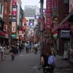 Bilde fra Akihabara