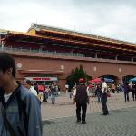Danshui Metro Station from the outside