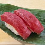صورة فوتوغرافية لـ Sushi Goma