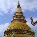 Bilde fra Wat Phra That Doi Suthep