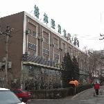 Photo of GreenTree Inn Beijing Guangmingqiao Express Hotel