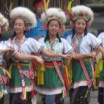 Taiwan Indigenous Peoples Culture Park Photo