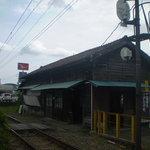 大井川鉄道途中駅の五和(ごか)駅舎
