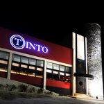 Photo of Restaurante Tinto