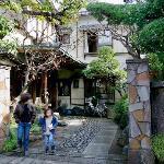 The entrance to Morikawa