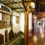 Morikawa interior